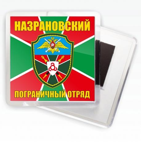 "Магнитик ""Назрановский ПОГО"""