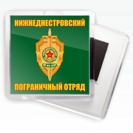 """Магнитик """"Нижнеднестровский ПОГО"""""""