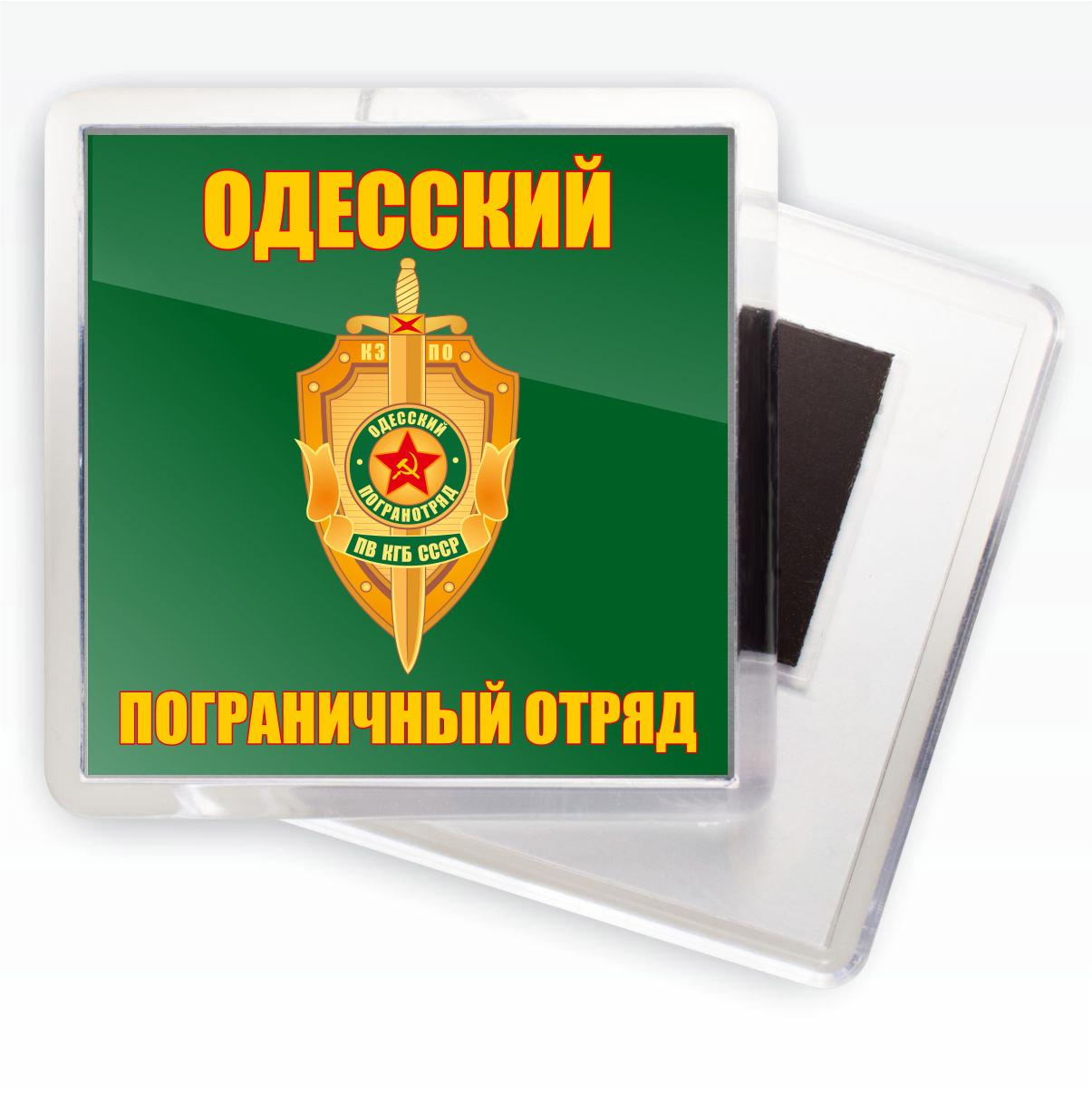 """Магнитик """"Одесский ПОГО"""""""