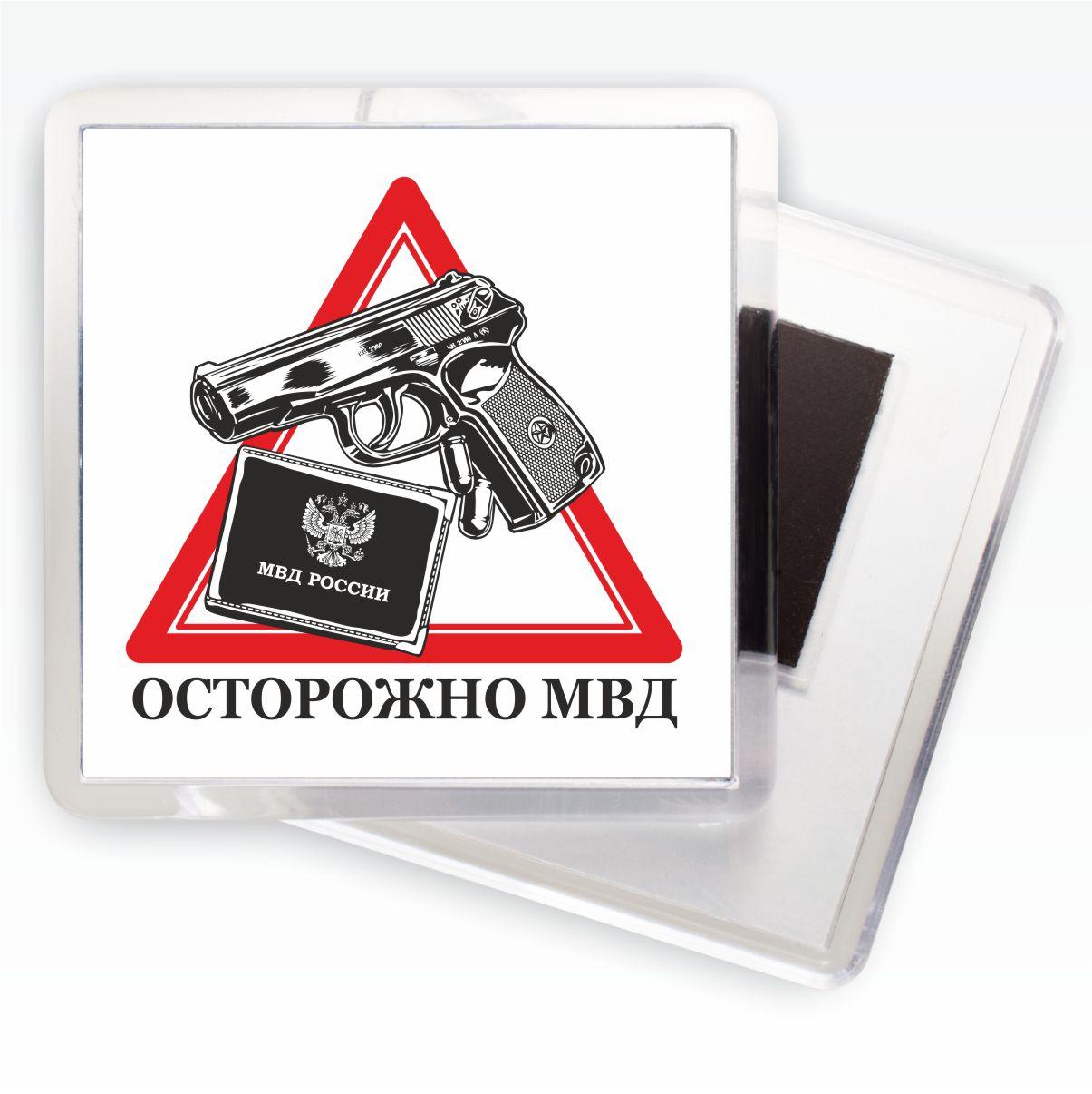 Магнитик МВД «Осторожно МВД»