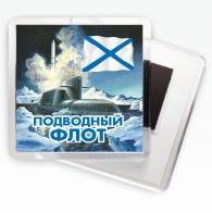 Магнитик «Подводный флот»