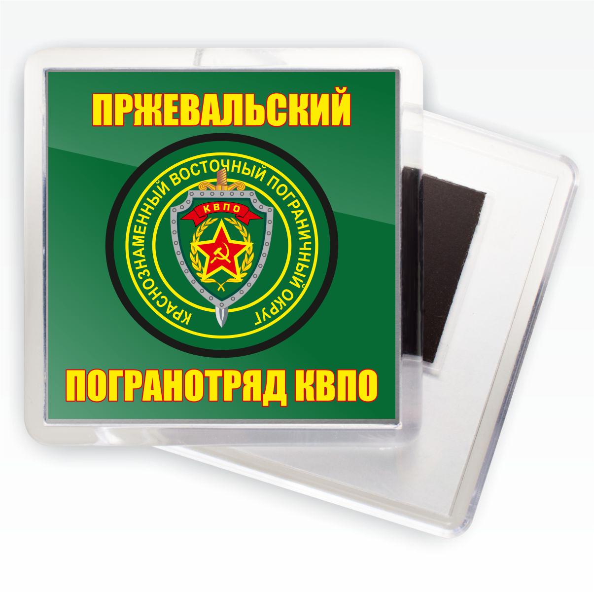 """Магнитик """"Пржевальский погранотряд"""""""