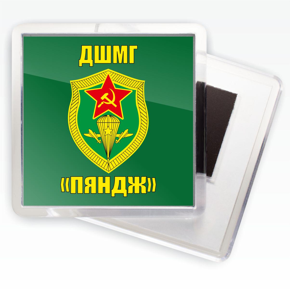 """Магнитик """"Пянджская ДШМГ"""""""