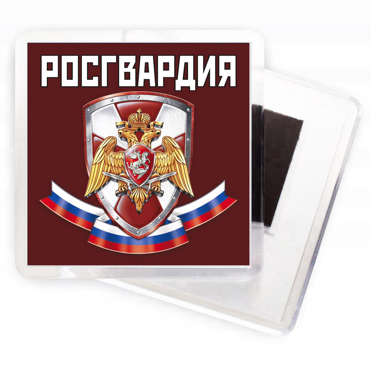 """Магнитик """"Росгвардия РФ"""""""