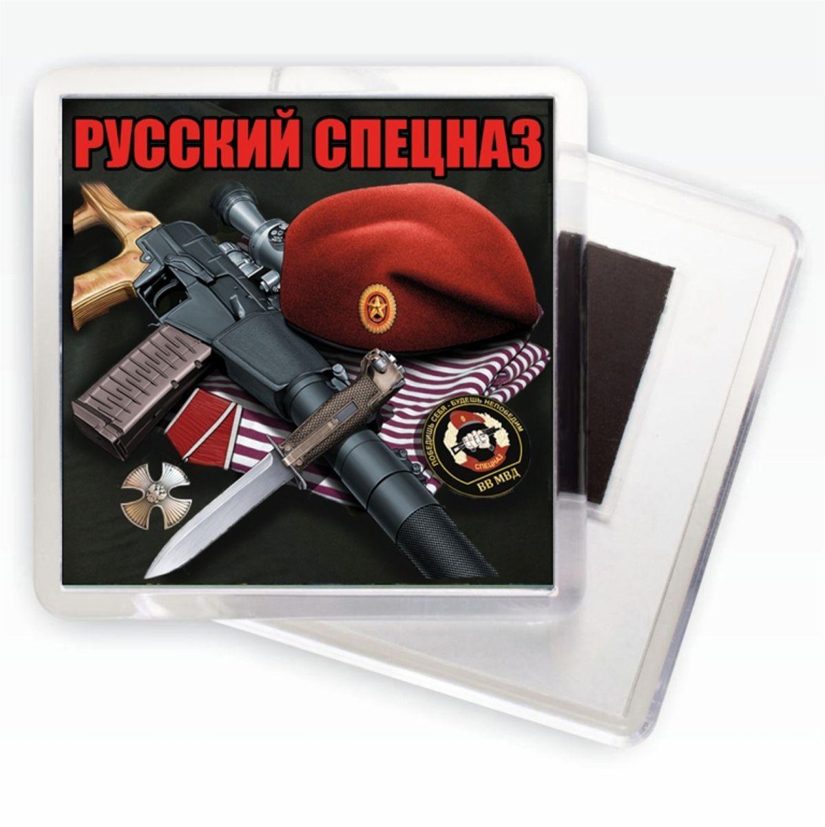 Магнитик «Русский Спецназ»