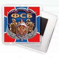 Магнитик с эмблемой ФСБ