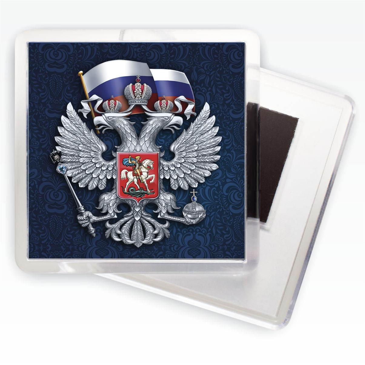 Магнитик с гербом России