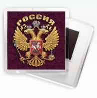 Магнитик с Российским гербом
