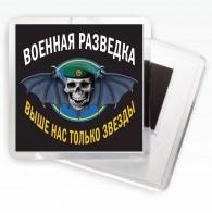 Магнитик с символикой Военной разведки