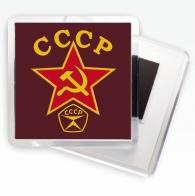 """Магнитик """"Символы СССР"""""""