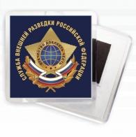 """Магнитик """"Служба внешней разведки РФ"""""""