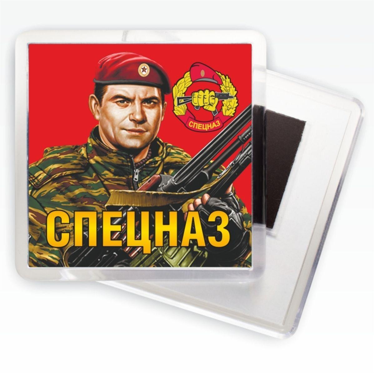 Магнитик Спецназ ВВ «Краповый берет»