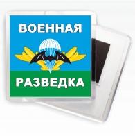 """Магнитик-сувенир """"Военная разведка"""""""