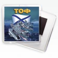 Магнитик «Тихоокеанский флот»