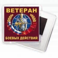 """Магнитик """"Ветеран боевых действий"""""""