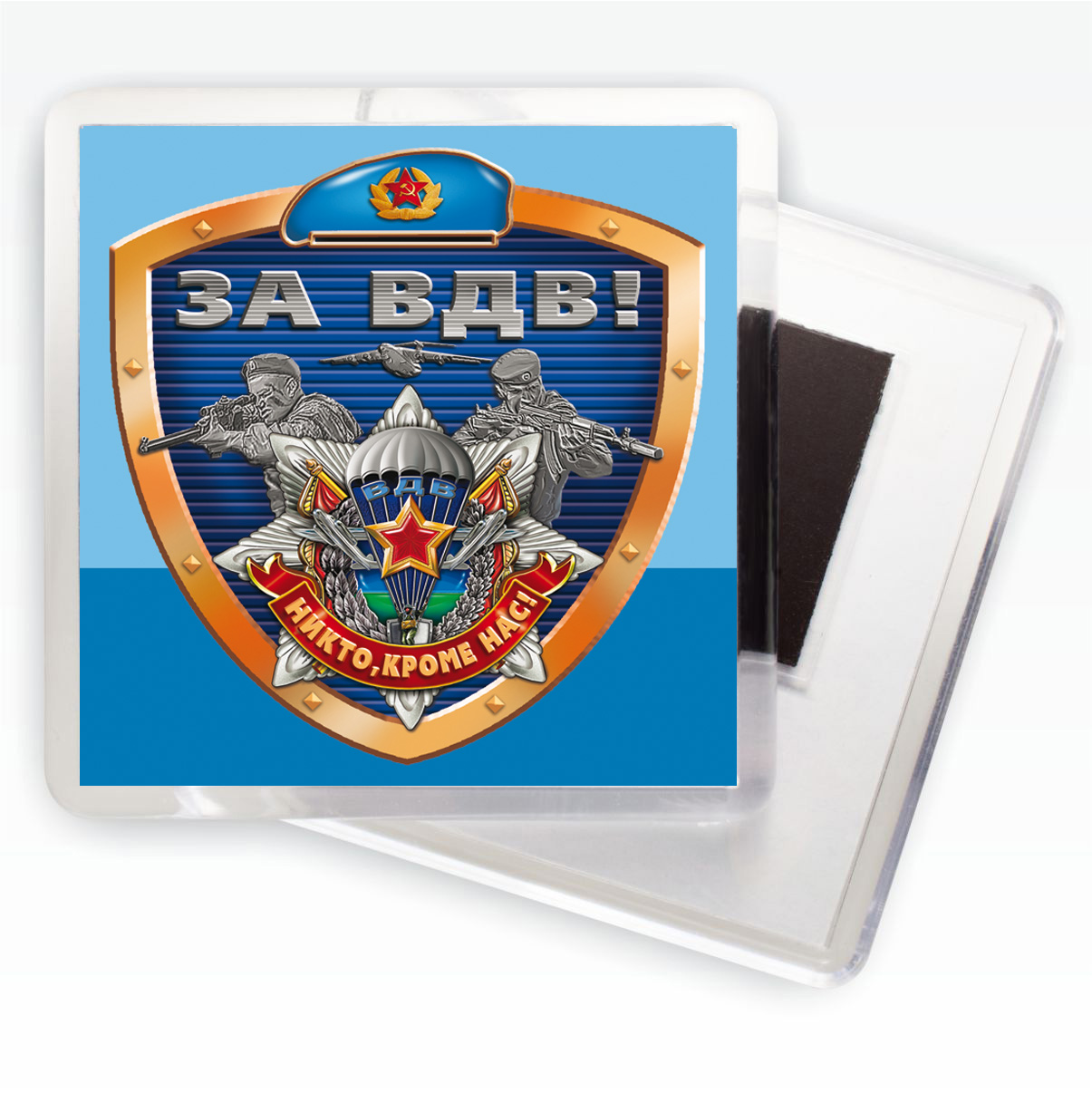 "Магнитик ""Звезда ВДВ"""