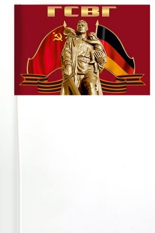 Махательный флажок ГСВГ