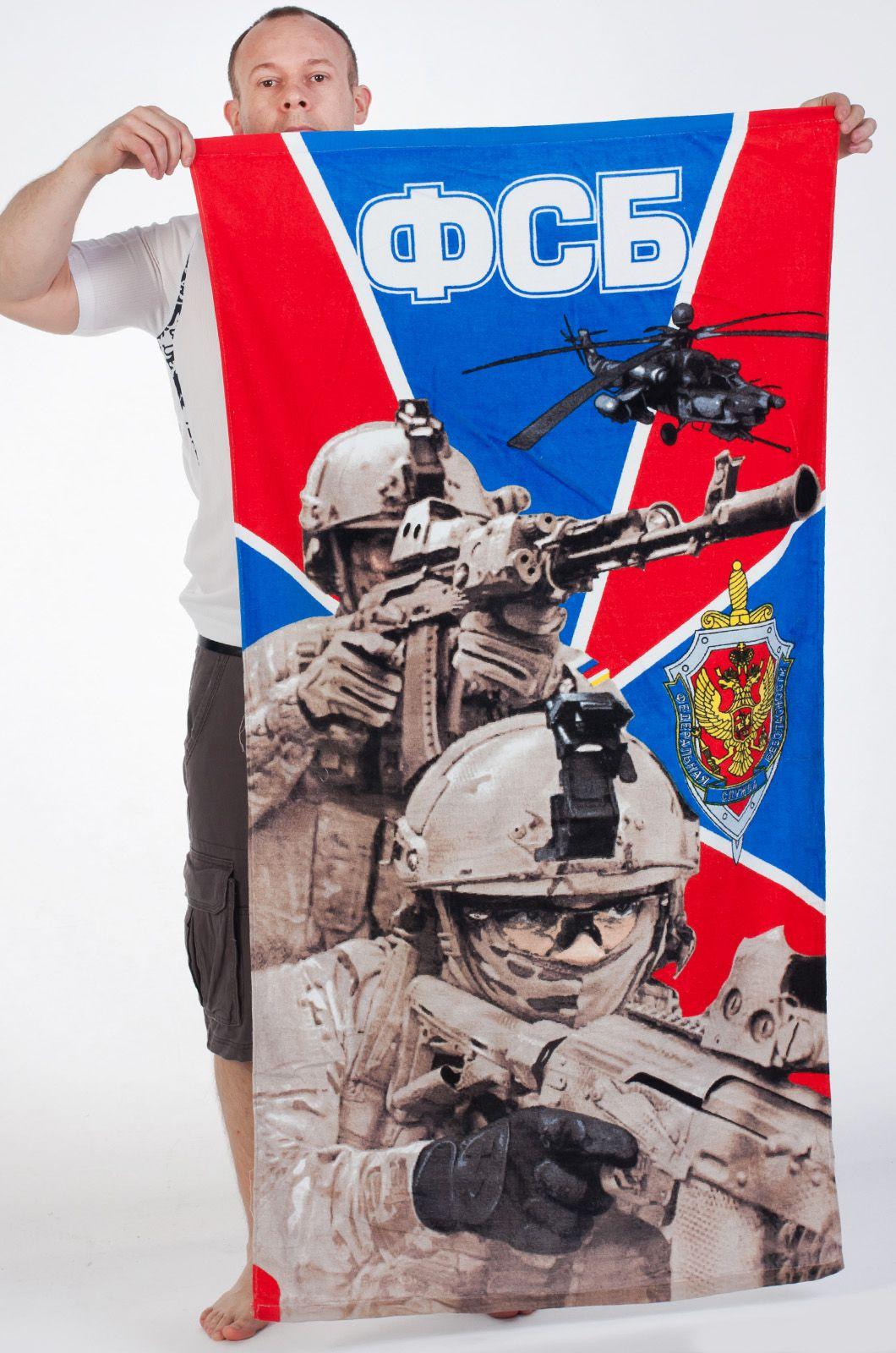 Махровое подарочное полотенце «День ФСБ»