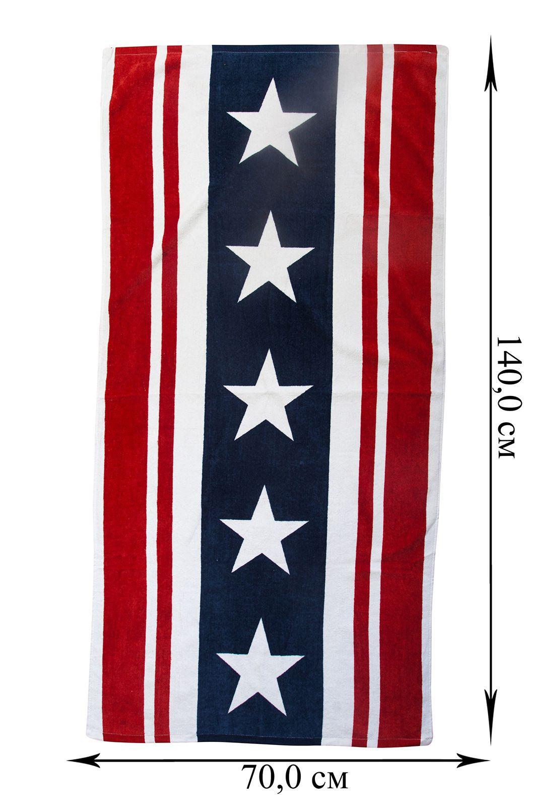 Махровое полотенце 70x140 - купить с доставкой