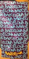 Махровое полотенце Barcelona