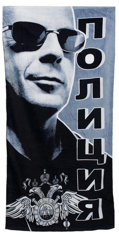 """Махровое полотенце """"Полиция"""""""