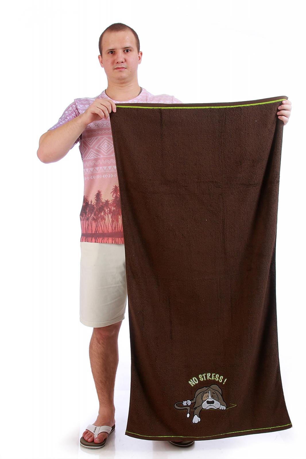 Махровое полотенце с вышитой собачкой - купить в интернет-магазине