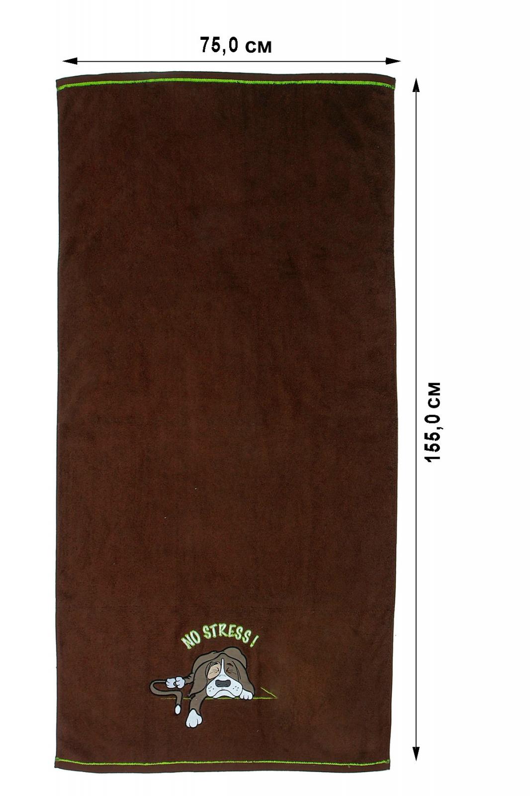 Махровое полотенце с вышитой собачкой - купить с доставкой
