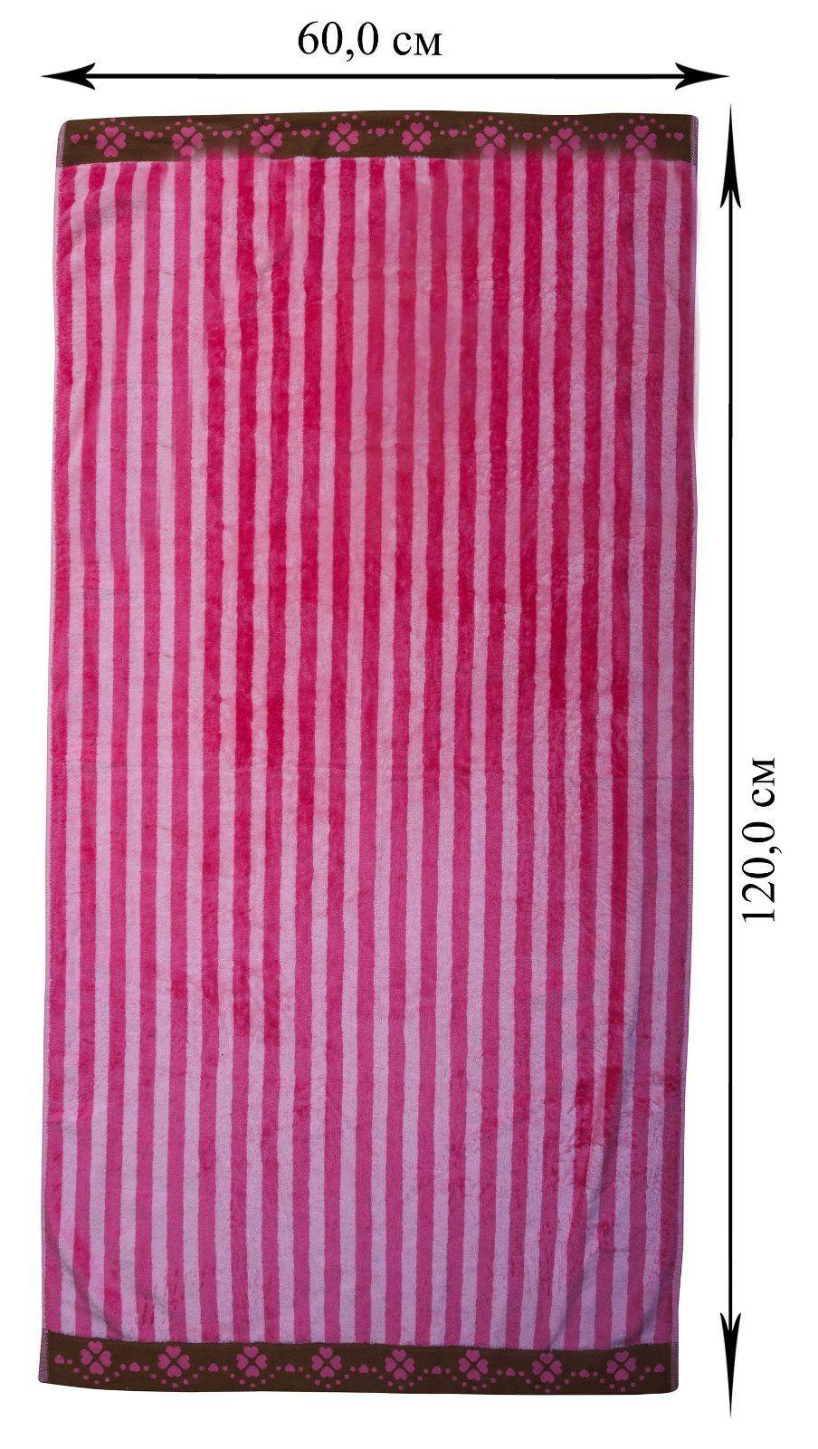 Махровое полотенце в полоску - купить онлайн
