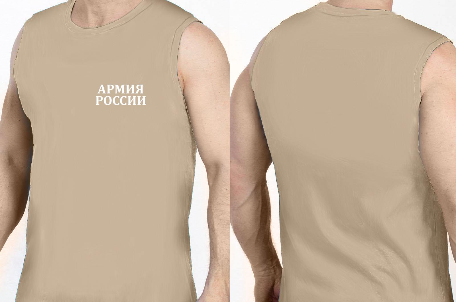 Майка Армии России уставная с доставкой