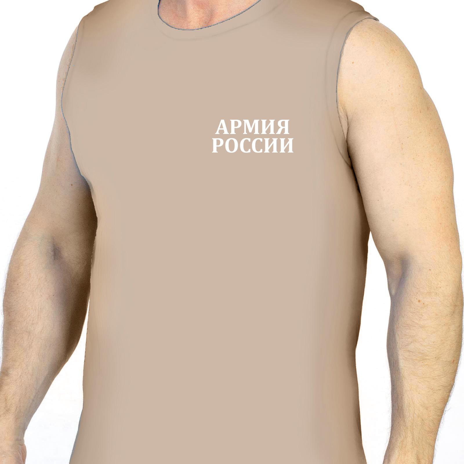 Майка Армии России уставная