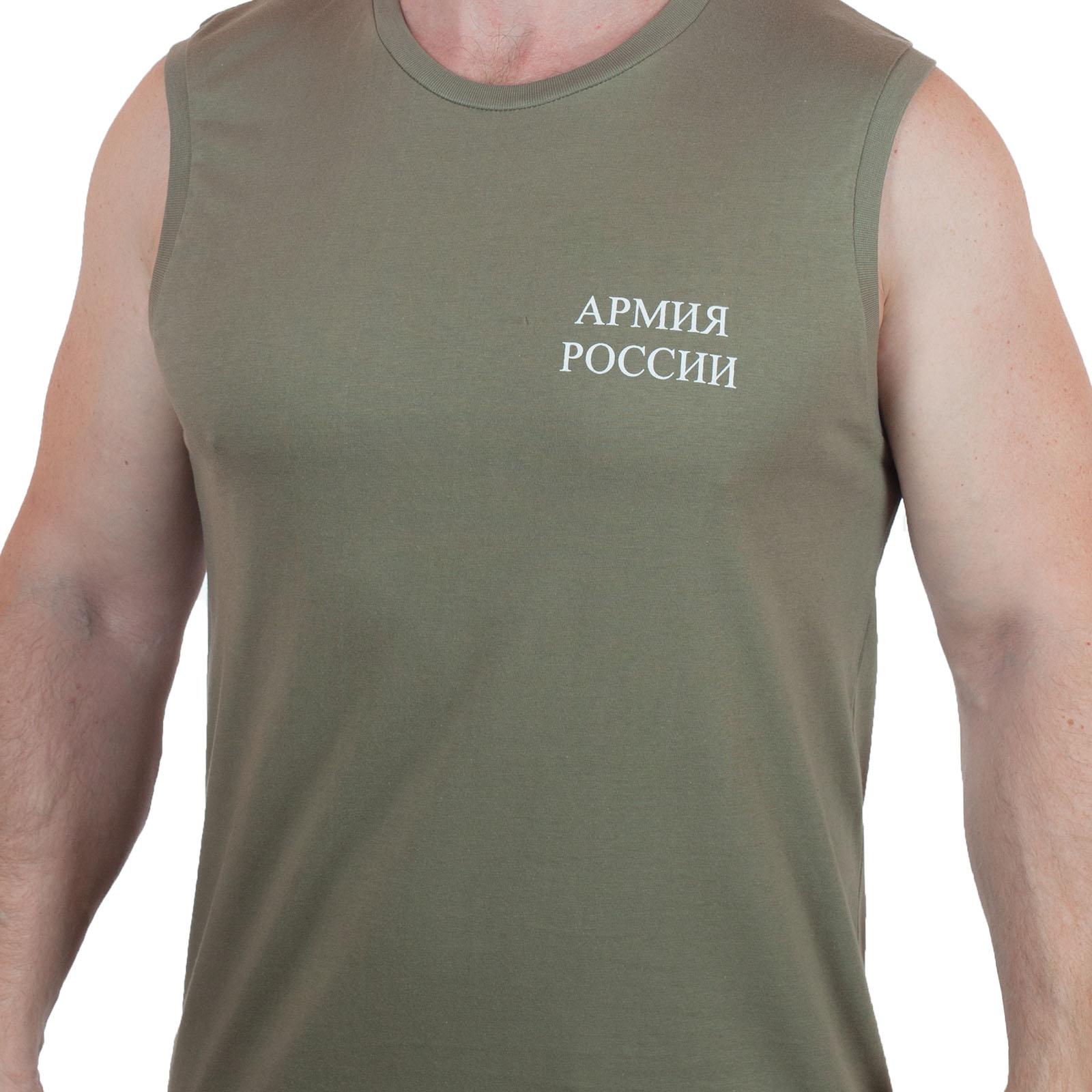 """Майка """"Армия России"""""""