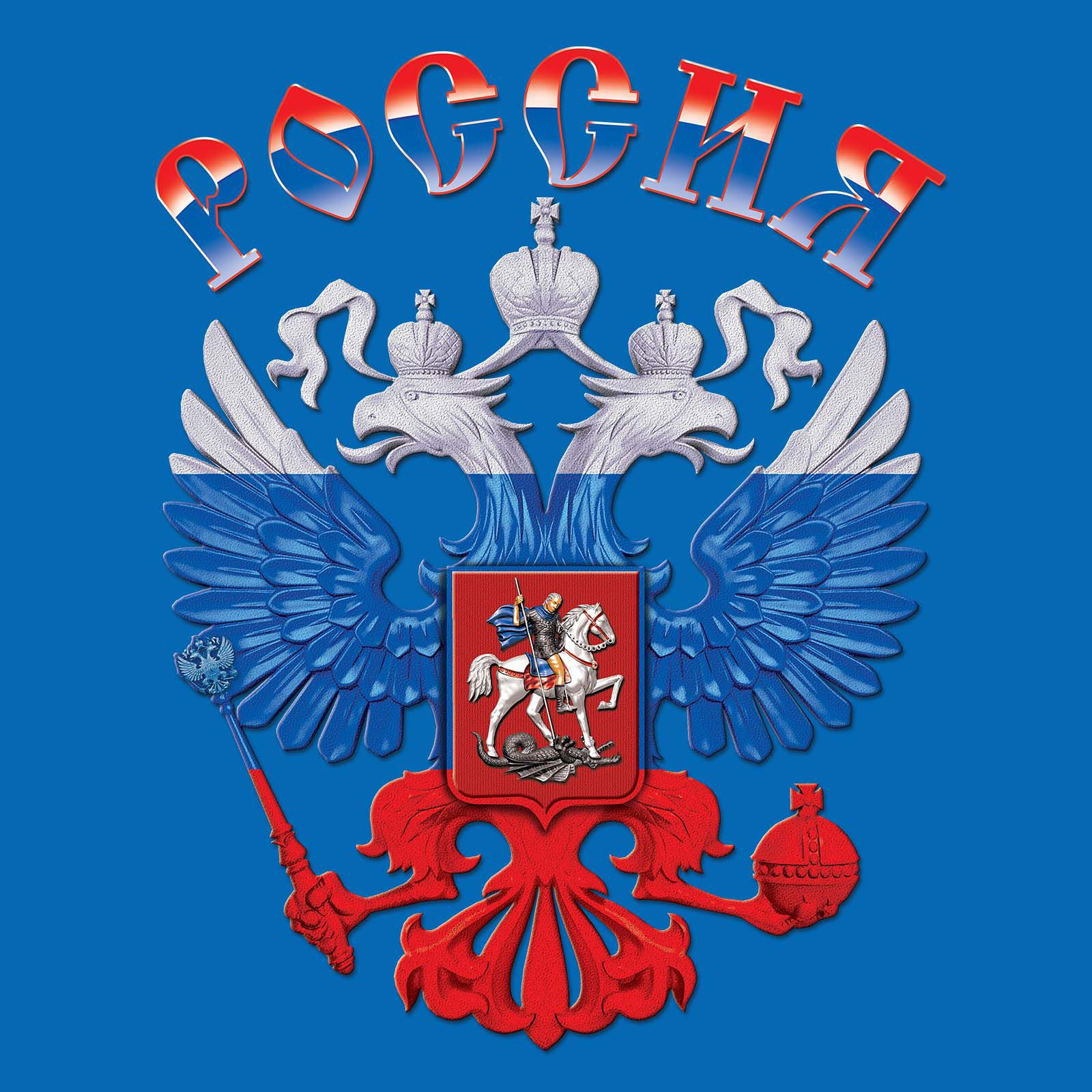 "Майка ""Россия"""