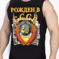 """Майка """"Рождён в СССР"""""""
