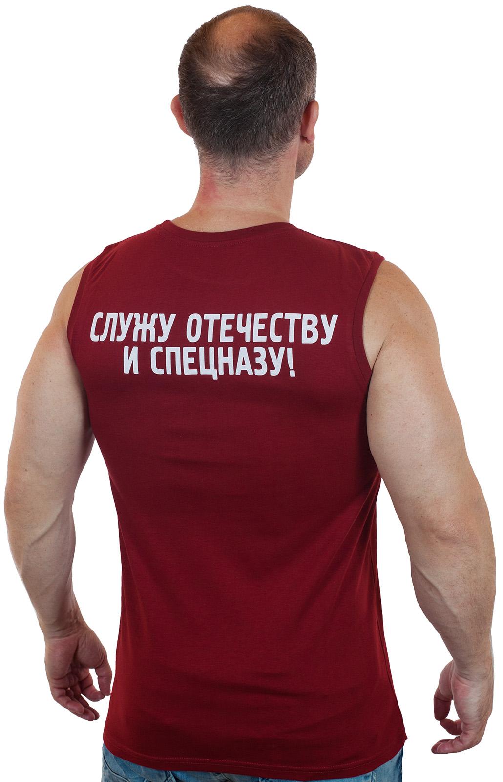 """Майка """"Русский спецназ"""" по выгодной цене"""