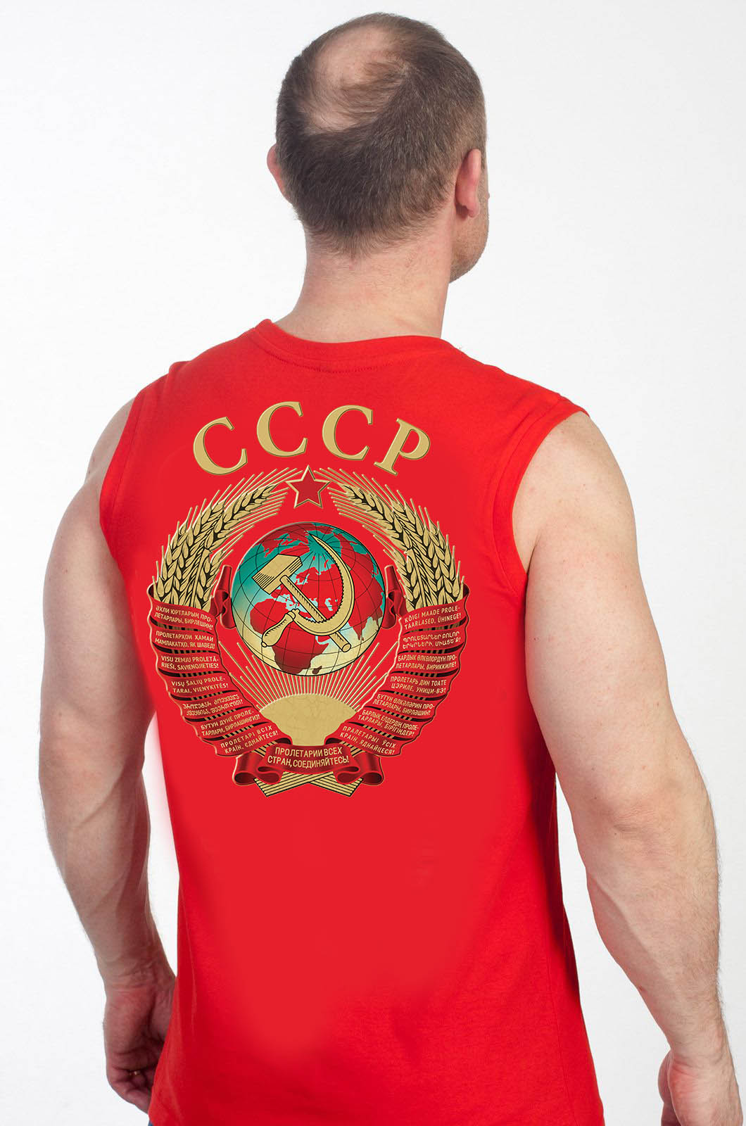 Красная майка СССР