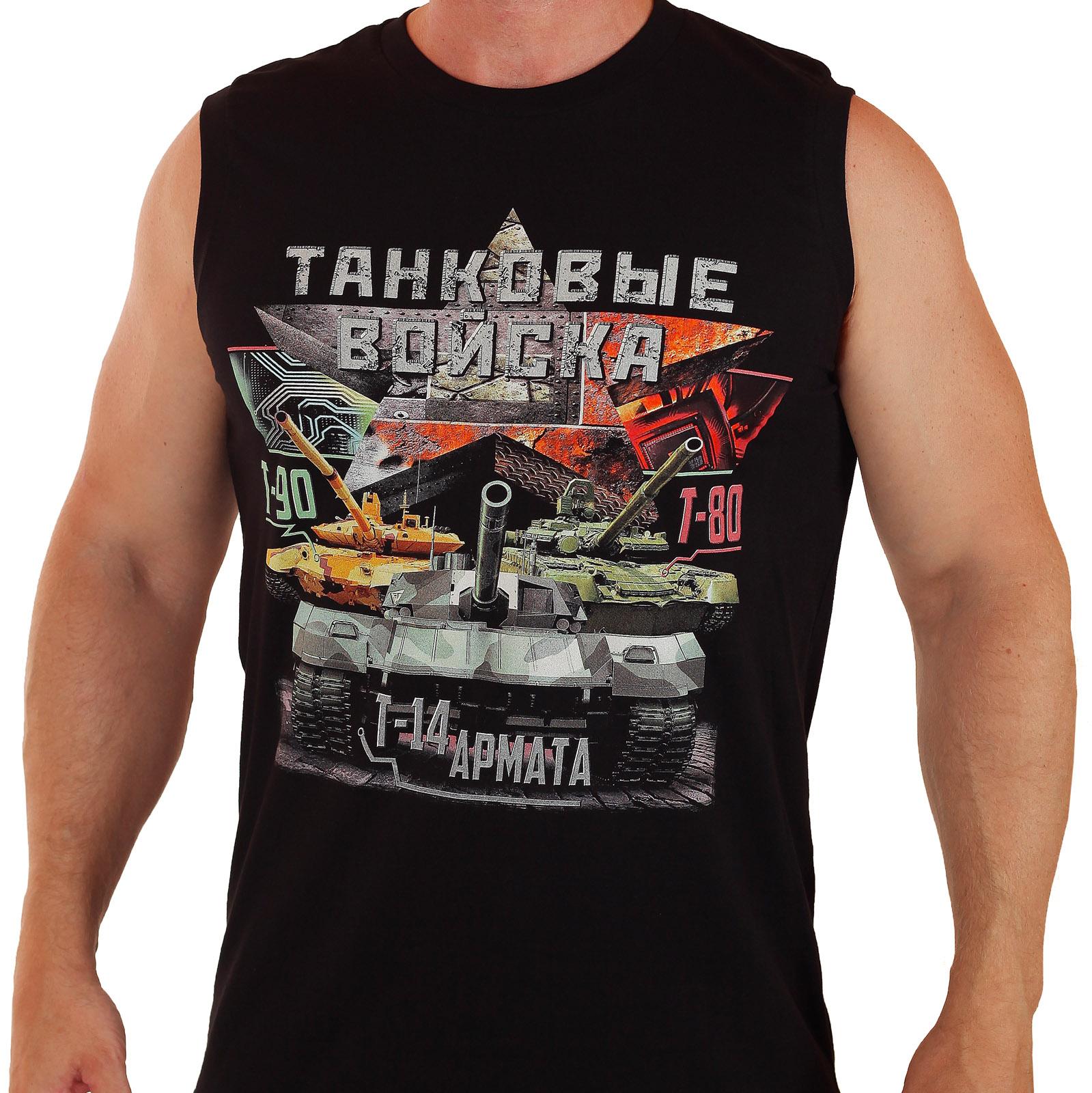 """Майка """"Танковые войска"""""""