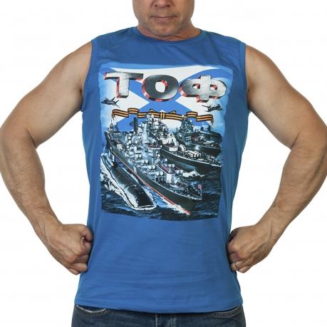 Майка Тихоокеанский флот