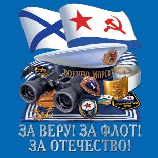 """Майка ВМФ """"За флот!"""" - купить по лучшей цене"""