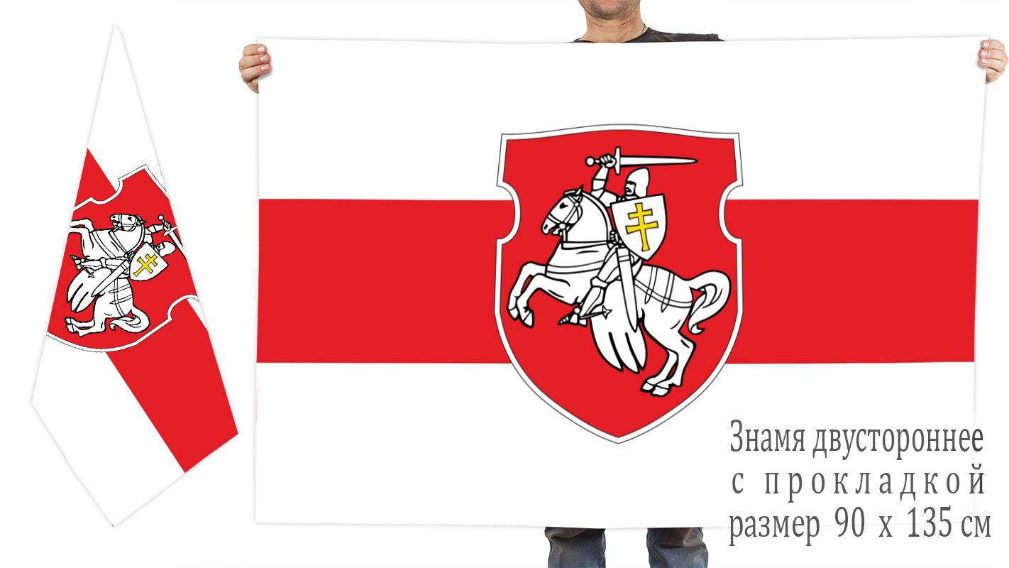 Маленький бело-красно-белый флажок Беларуси с гербом