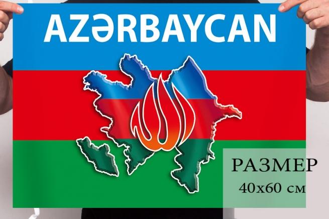 Маленький флаг Азербайджана с контуром границ