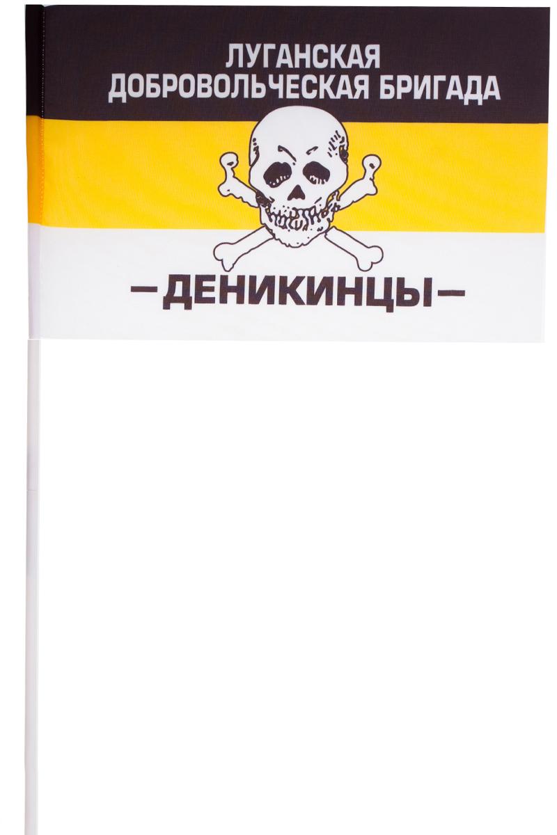 """Маленький флаг бригады """"Деникинцы"""""""