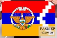 Маленький флаг Республики Арцах с гербом