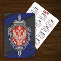 Маленький календарь на 2020 год с эмблемой ФСБ