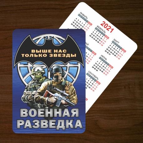 Маленький календарь Военная разведка (2021 год)