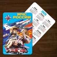 Маленький карманный календарь Спасатель МЧС (2020 год, 2019 год)