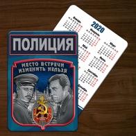 Маленький карманный календарь МВД (2020 год, 2019 год)