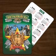 Маленький карманный календарик с символикой Погранвойск (2020 год, 2019 год)