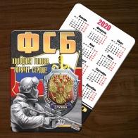 Малоформатный календарь ФСБ (2020 год, 2019 год)