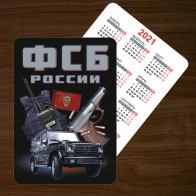 Малоформатный календарь ФСБ России на 2021 год