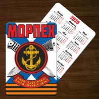 Малоформатный календарь Морпеха